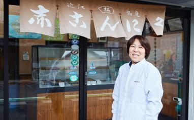 乃利松食品吉井商店 様